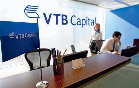 Паевые инвестиционные фонды (ПИФы) от ВТБ