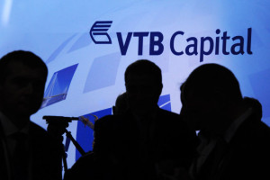 ОПИФО «ВТБ – Фонд Казначейский»