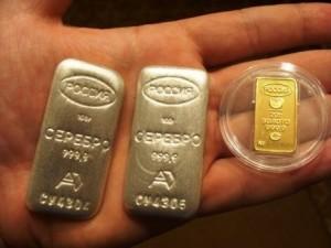 Как купить золото в слитках в Сбербанке