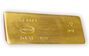 Сколько в среднем стоит слиток золота