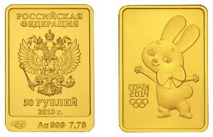 Как купить золотые инвестиционные монеты
