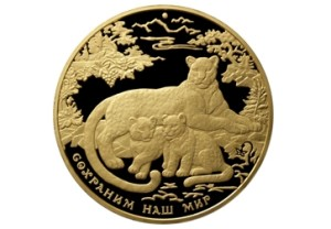 Цена и виды монет в ВТБ-24