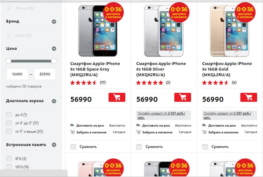 Какие интернет-магазины предоставляют онлайн-кредит на телефоны