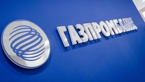 Газпромбанк управление активами ПИФы