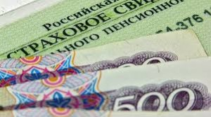 Рейтинг самых надежных НПФ в России