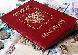 Где взять займ по паспорту: если срочно нужны деньги