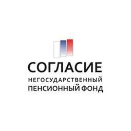 Отзывы клиентов о НПФ «Согласие»