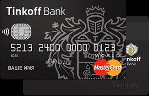Зарплатный проект Банка Тинькофф