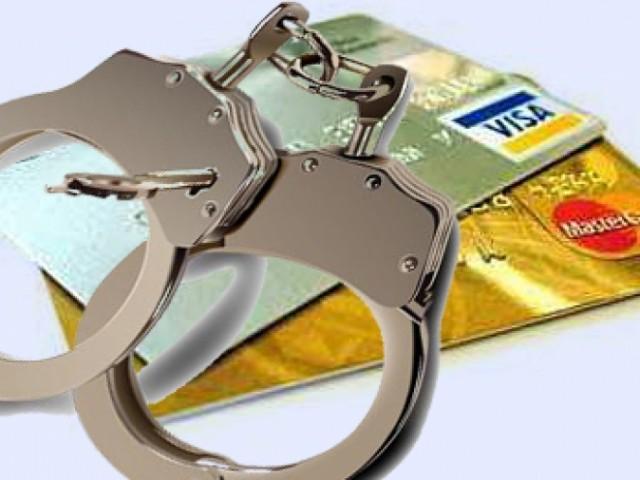 Что делать, если судебные приставы заблокировали зарплатную карту?