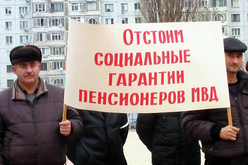 Перерасчет и индексация пенсий пенсионерам МВД