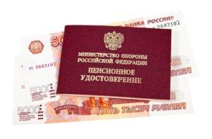 Пенсии пенсионерам МВД России: расчет, повышение и задержки