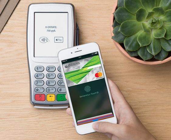 Как подключить и пользоваться Apple Pay Visa Сбербанк