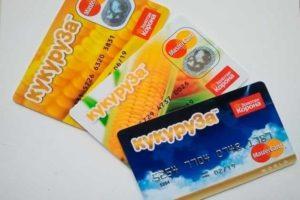 Стоит ли открывать кредитную карту Кукуруза: отзывы и условия
