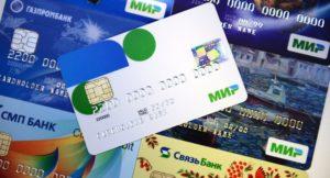 Платежная карта МИР: как получить и пользоваться