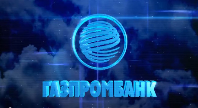 Выгодные условия по депозитам и вкладам Газпромбанка сегодня