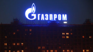 Проценты по вкладам на сегодня Газпромбанка