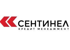 Вся правда о коллекторах агентства «Сентинел Кредит Менеджмент»