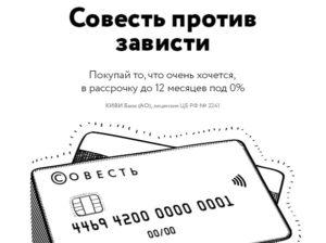 Карта Элемент-120 от Почта-Банка: онлайн-заявка, тарифы, документы