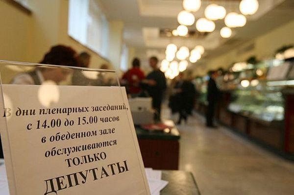 Зарплата и премии депутатов городской думы
