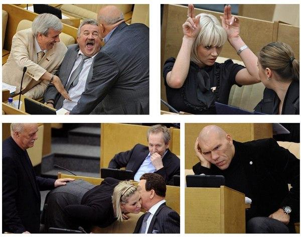 Сколько получают депутаты Госдумы России?