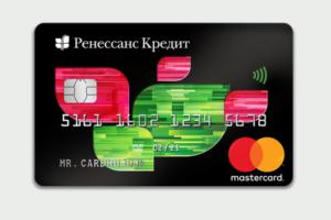 Что такое кредитная карта Ренессанс, в чем ее преимущества и недостатки