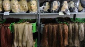 Где и за какую цену можно продать натуральные волосы?