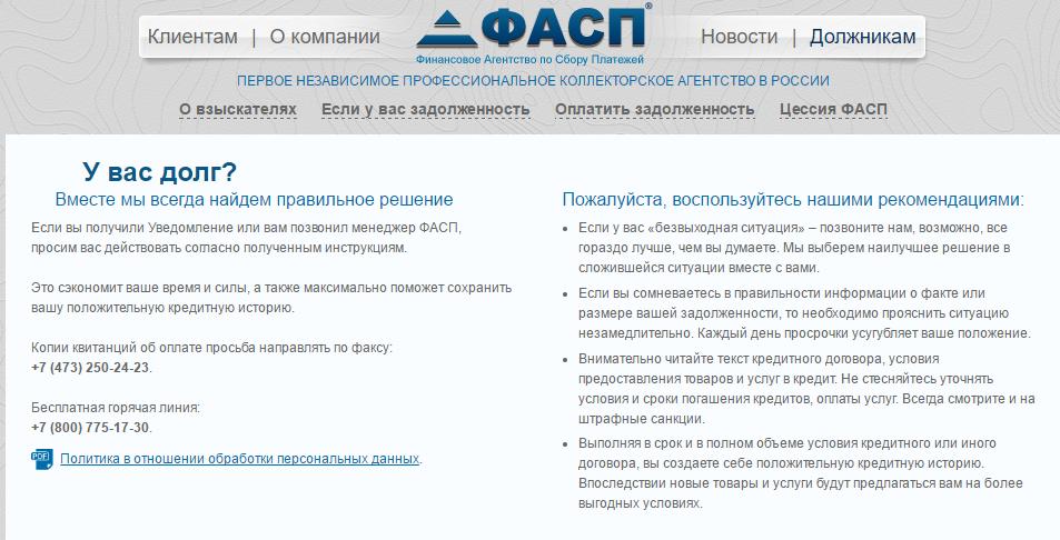 агентство юридических услуг и судебной экспертизы омск