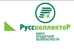 """Вся правда о коллекторах агентства """"РуссколлектоР"""""""