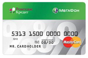 Как оформить и активировать кредитную карту