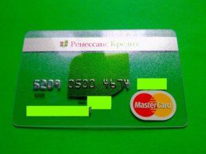 Отзывы по кредитной карте