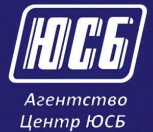 """Вся правда о коллекторах агентства """"Центр ЮСБ"""": методы работы и отзывы должников"""
