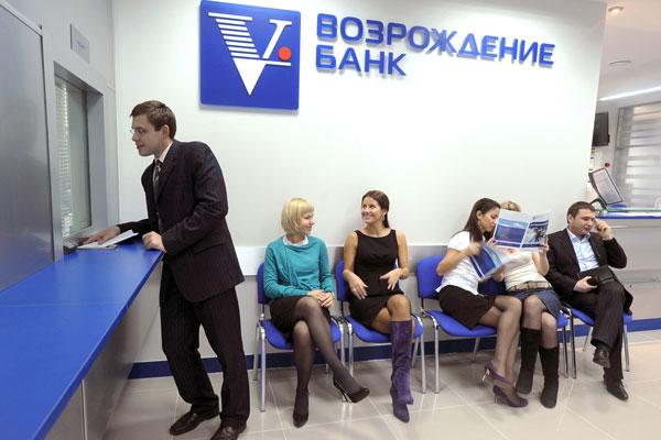 Виды вкладов от банка Возрождение: условия и проценты