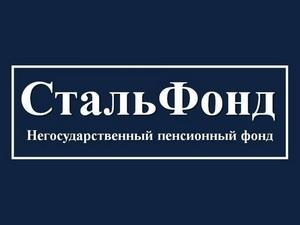 НПФ Стальфонд: как зайти в личный кабинет и узнать свои накопления