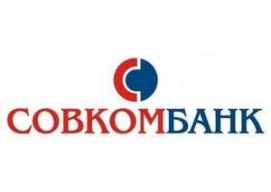 Условия и проценты по вкладам для физических лиц Совкомбанка на сегодня
