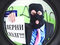 Вся правда о коллекторах агентства «Восток-Финанс»: отзывы, советы по общению, угрозы