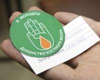 Как стать донором костного мозга в России - сколько платят и каковы последствия