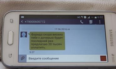 """Примеры неадекватного поведения со стороны КА """"Кавказ"""""""