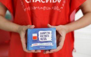 Как стать донором костного мозга в России: сколько платят и каковы последствия