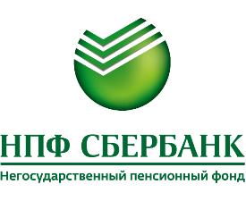 Выгодно ли доверять свою пенсию НПФ Сбербанка: доходность по годам, регистрация на сайте