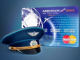 Программа «Аэрофлот Бонус»: как накопить мили и на что их можно потратить?