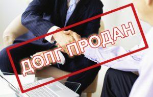 Информация о компании и контакты