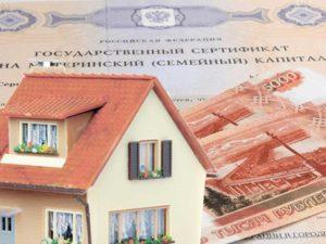 Покупка квартиры или строительство дома