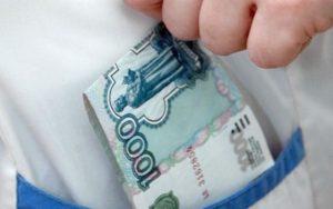 Сколько получают фармацевты в России?