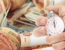 Как получить кредит Турбозайм: условия выдачи и погашения, отзывы должников