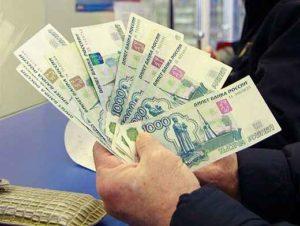 Проверка суммы накопительной пенсии