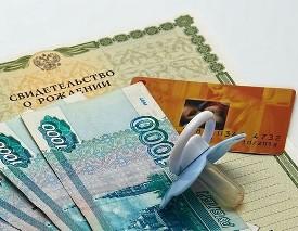 Пособие на первенца: указ Президента о ежемесячных выплатах малоимущим семьям