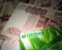 НПФ Сбербанка: как узнать сумму накоплений, рейтинг и доходность фонда по годам, отзывы клиентов