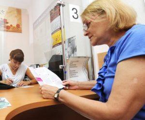 Преимущества обращения в пенсионный фонд онлайн