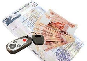 Как получить кредит под залог ПТС грузового автомобиля и спецтехники?