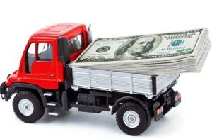 кредит под залог ПТС грузового автомобиля